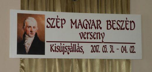 Szép magyar beszéd verseny 2017